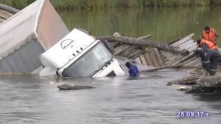 Происшествие на мосту в Таежно Михайловке 28 09 17г