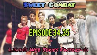 இனிப்பு போர்/ Sweet combat/ Episode 34,35/ Tamil dubbed Chinese series/ Web Series Factory