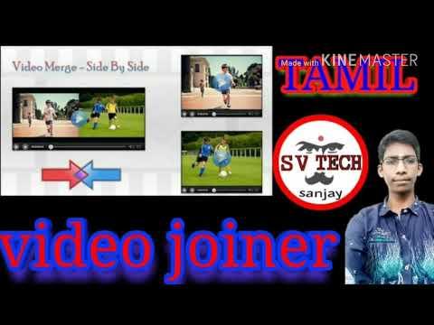 #VIDEOMERGER #VIDEOJOINER #VIDEOJOINHOW