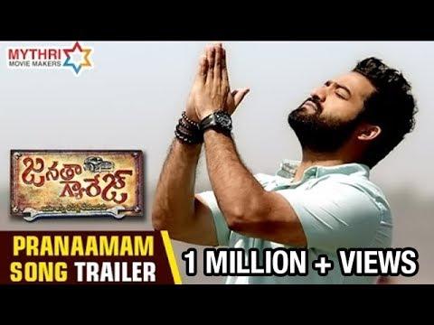 Janatha Garage Telugu Songs | Pranaamam Song Trailer | Jr NTR | Samantha | Nithya Menen | DSP