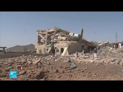 ما هي الخطة الأمريكية لوقف الحرب في اليمن؟