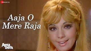 Aaja O Mere Raja - Apna Desh | Rajesh Khanna, Mumtaz | Asha Bhosle | R. D. Burman