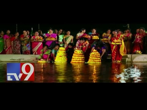TV9 Bathukamma Song 2017