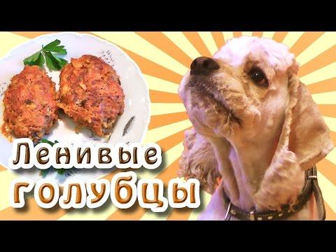 Видео Курица в кляре из сыра рецепт