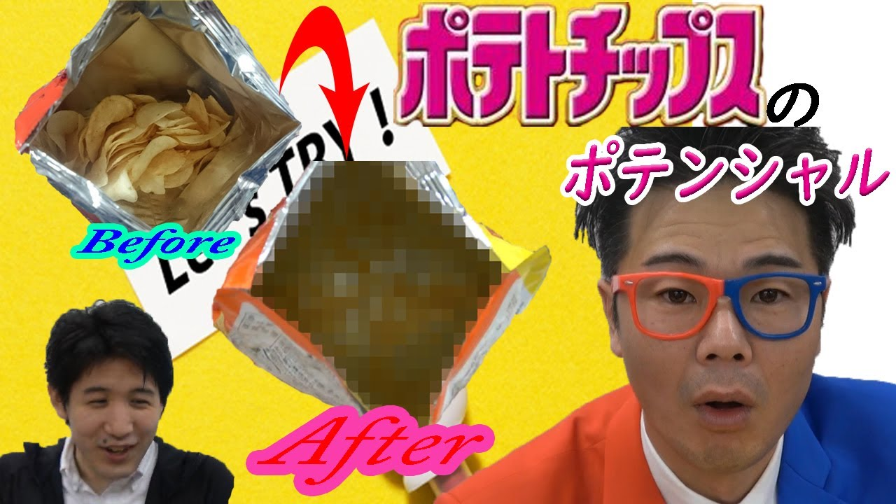 ゲーム まんじゅう 和尚 お笑いMovies
