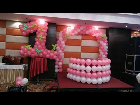 Best birthday party balloons decoration idea in low budget