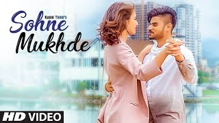 Sohne Mukhde: Kadir Thind (Full Song) Tedi Pagg | Ekraj Kahnuwan | Latest Punjabi Songs 2018
