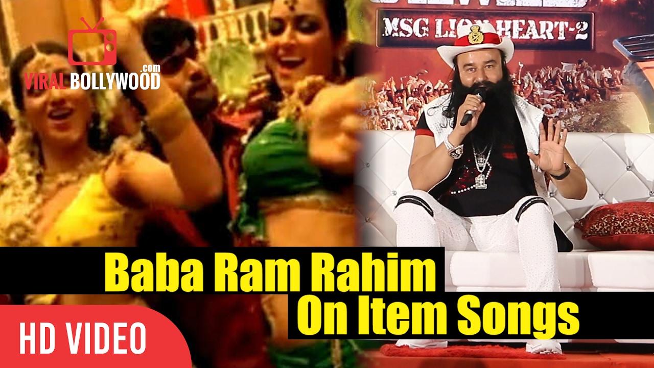 5ddea01016 Baba Ram Rahim Singh On Item Songs In Movies ? | Premiere Of 'Hind Ka Napak  Ko Jawab' | MSG 2 - YouTube