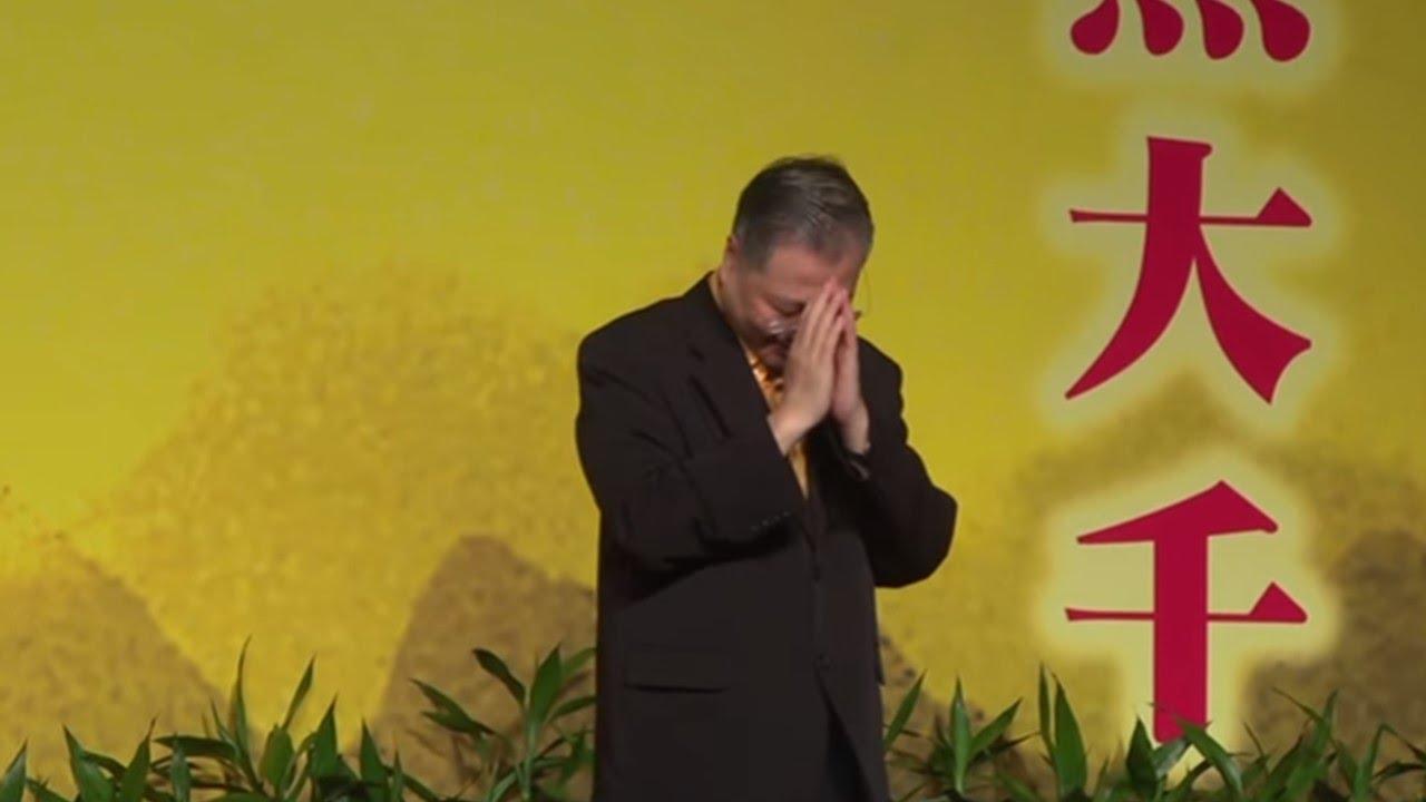 心灵法门 卢台长:我要让全世界所有的有缘众生全部都能念大悲咒、心经,破迷开悟,离苦得乐!