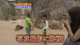 さまぁ~ずのびっくりタイツアー驚き体験100連発!?より.