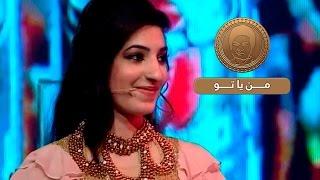 Man Ya Tu With Razia Bahar                                           من یا تو با راضیه بهار