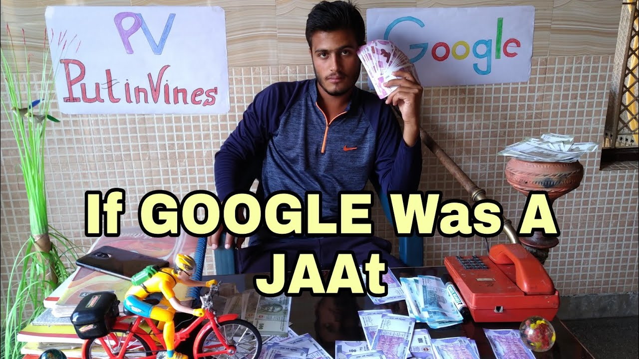 #If Google was a Haryanvi Jatt| Funny comedy videos|