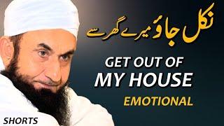 Get out of My House - Maulana Tariq Jameel   MTJ #Shorts