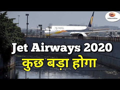 Big News is coming from Jet Airways.