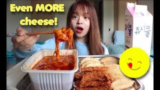 Okay??? Cheesiest spicy rice cakes yet! OMG T_T  (I'm quitting college...) 신참 떡볶이 먹방| MUKBANG