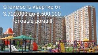 видео Новостройки в Некрасовке