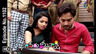Naa Peru Meenakshi | 20th August 2018 | Full Episode No 1102 | ETV Telugu