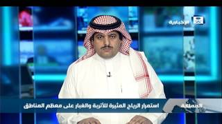 القحطاني: مازالت الحالة مستمرة على اجواء المملكة والرياح مثيرة للأتربة والغبار على معظم المناطق