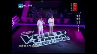 中国好声音第二季 綦光高毅《怎样》