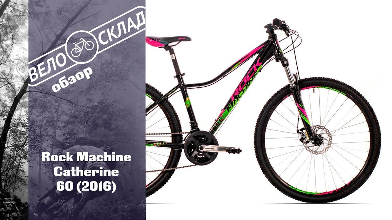Интернет магазин велосипедов velostok. Ru предлагает велосипеды rock machine. Купить велосипед rock machine с доставкой по самой низкой цене.