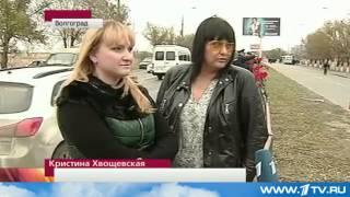 Теракт в Волгограде,взрыв автобуса
