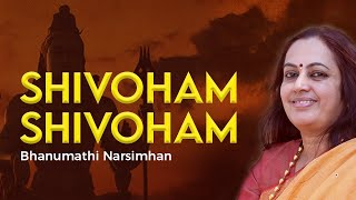 Shivoham Shivoham : The Art of Living Song by Bhanu Didi