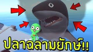 ปลาฉลามยักษ์กินคน