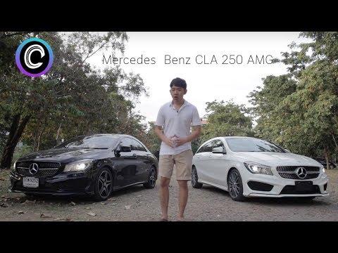Mercedes Benz CLA AMG Review:ขับหน้าก็แรงและหรูได้ Rewheel EP.6 by Caromatch