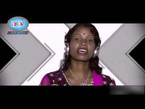 Gaura Rani ishwari diljani ka nagpuri kanwar kaha labo