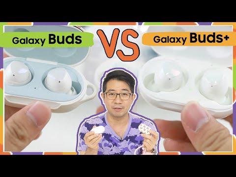 รีวิว Galaxy Buds  เทียบ Galaxy Buds ไมค์ดีขึ้น เสียงดีขึ้น ในราคาเดิม - วันที่ 25 Feb 2020