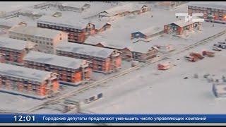 Совет законодателей Югры, Ямала и Тюменской области — внимание Арктике и нефти