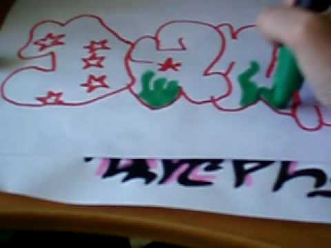 GRAFFITI DANI!!!! - YouTube