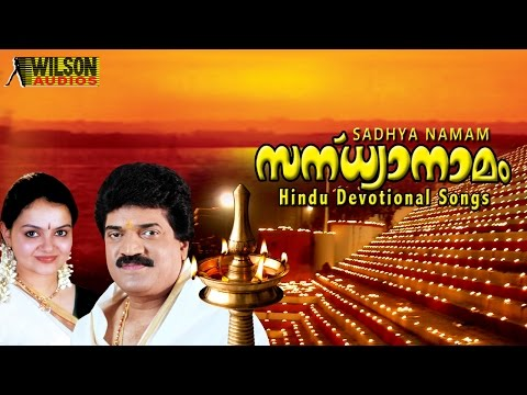 traditional malayalam hindu devotional songs sandhyanamam ft m g sreekuamar radhika thilak malayalam film songs cinema devotional christian songs   malayalam film songs cinema devotional christian songs