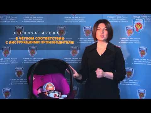 Как пользоваться автолюлькой для новорожденных