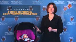 Как пользоваться автокреслом для новорожденных. УГИБДД. Санкт-Петербург.