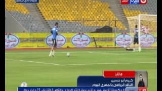 كورة كل يوم _ الناقد الرياضي كريم أبو حسين يفجر مفاجأة و يكشف حقيقة إستقالة محمد حلمي