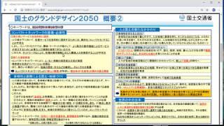【今、日本では人口削減計画が進んでいます】ニート・引きこもり・発達障害者のための就職論