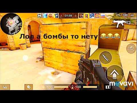 видео: Играю в Stendoff2 ПУШКА
