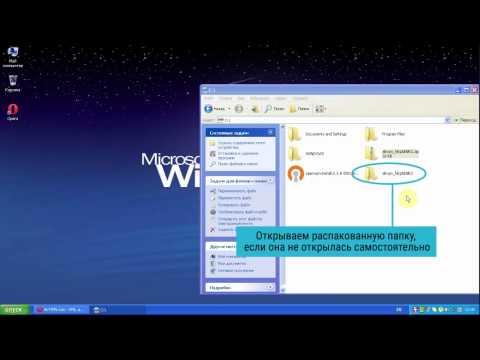 Установка OpenVPN для Windows XP