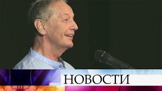 Писатель-сатирик Михаил Задорнов скончался после тяжелой болезни.