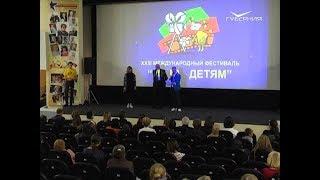 В Самаре завершился XXIII международный фестиваль