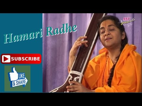 Hamari Radhe || Beautiful Radha Rani Bhajan || Raseshwari Devi Ji || Devotional Song || Bhajan video