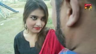 Dhol Pathana - Javed Ali Desi Munda - Latest Song 2017 - Latest Punjabi And Saraiki Song 2017