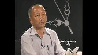 Shrawan Mukarung, Nepali Poet in TOUGH talk with Dil Bhusan Pathak -  Promo