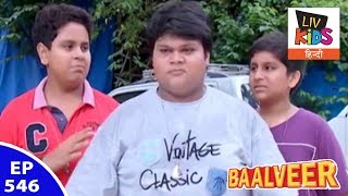 Baal Veer - बालवीर - Episode 546 - Montu To Face The Goons