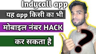 How To Hack Indycall