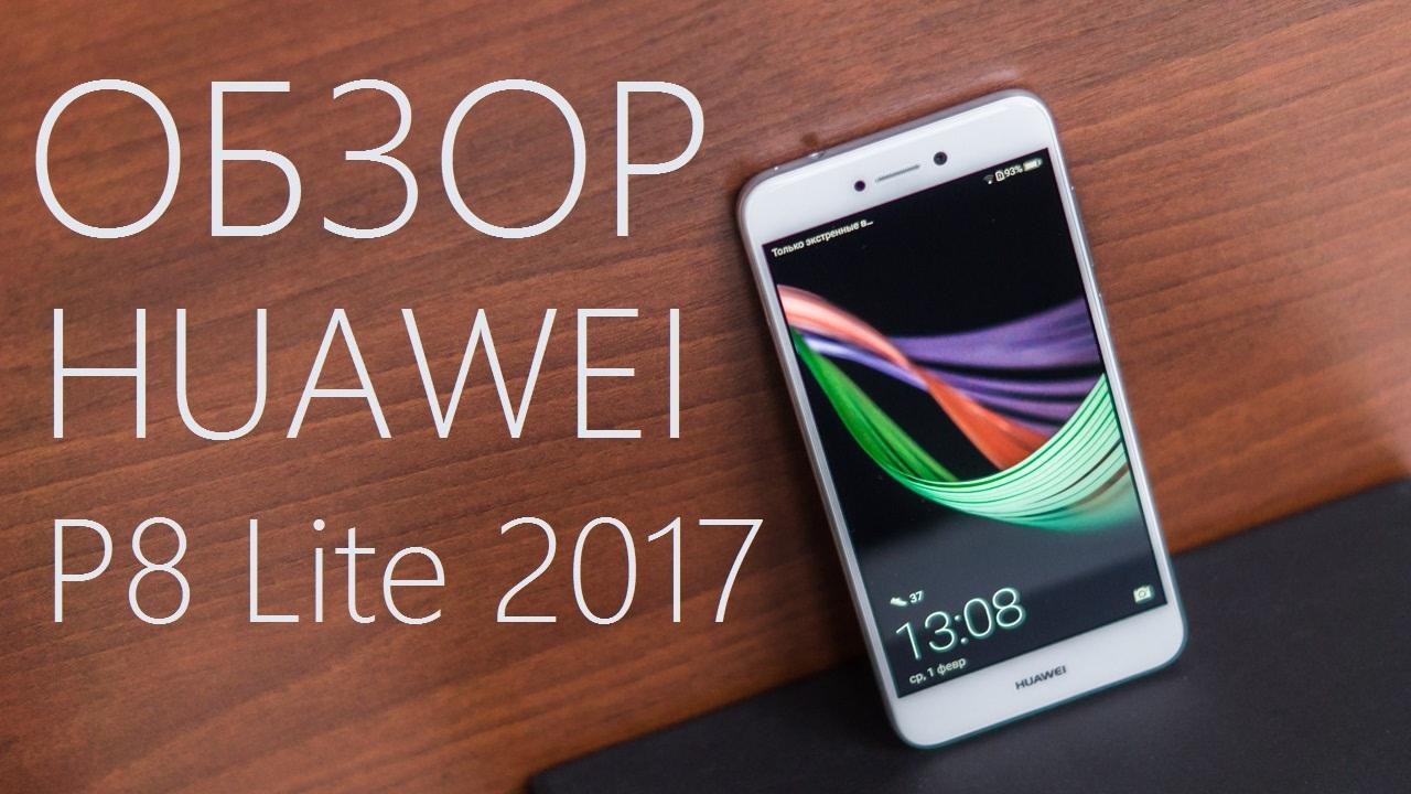Если у вас нет времени на поездки по магазинам, то вы можете купить смартфон huawei с доставкой по москве и с доставкой по всей россии. А если случилось невероятное, и вы хотите вернуть девайс или обменять на другой, то можете это сделать в течение 30 дней!. Звоните: 8 (495) 514-12-12, чтобы.