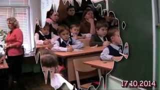 открытый урок школа №116 класс 1