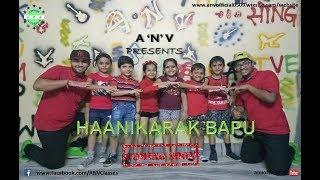 HAANIKARAK BAPU | DANGAL | AAMIR KHAN | A 'N' V | DANCE CHOREOGRAPHY