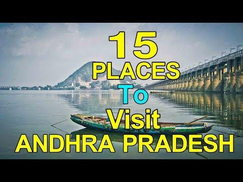 Top 15 Places To Visit Andhra Pradesh | Best Ap Places | AP Tourism | Telugu Guide |